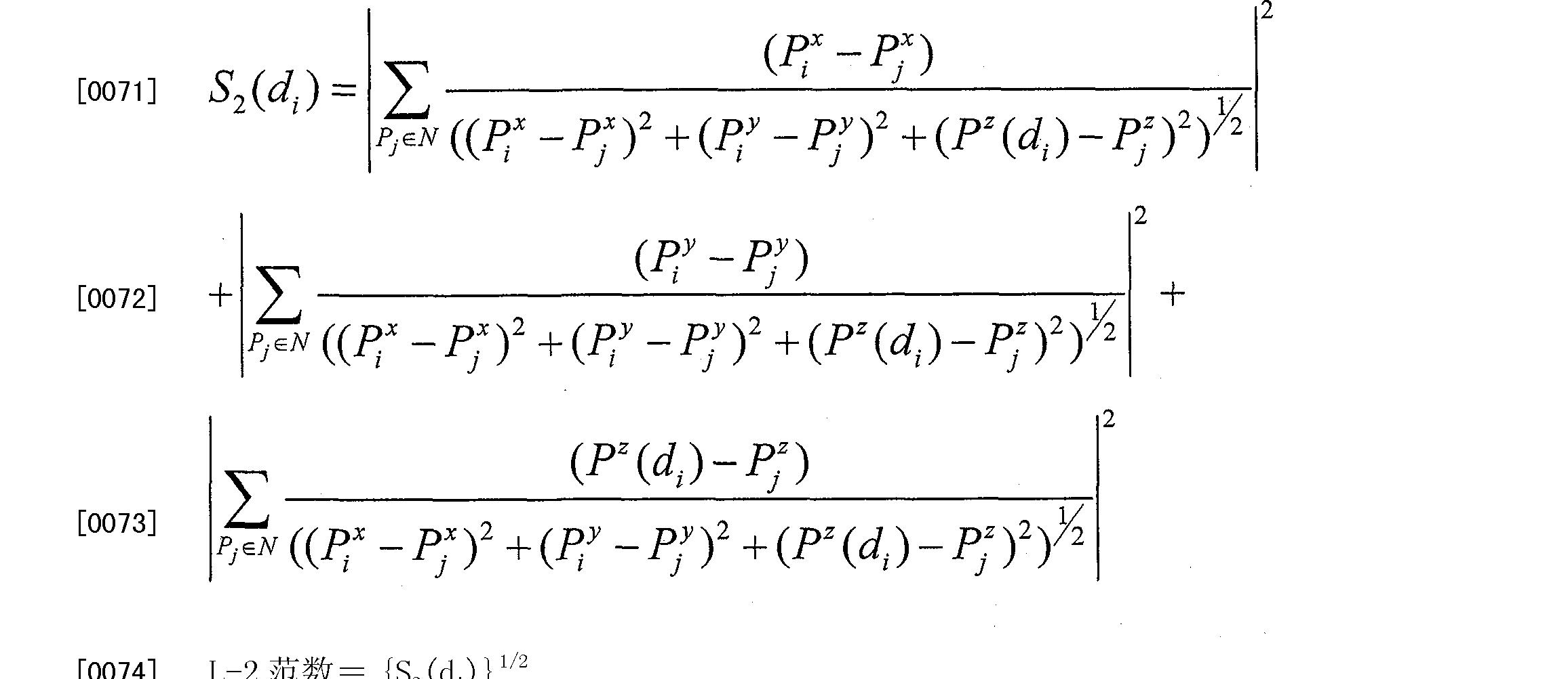 Figure CN101512601BD00092