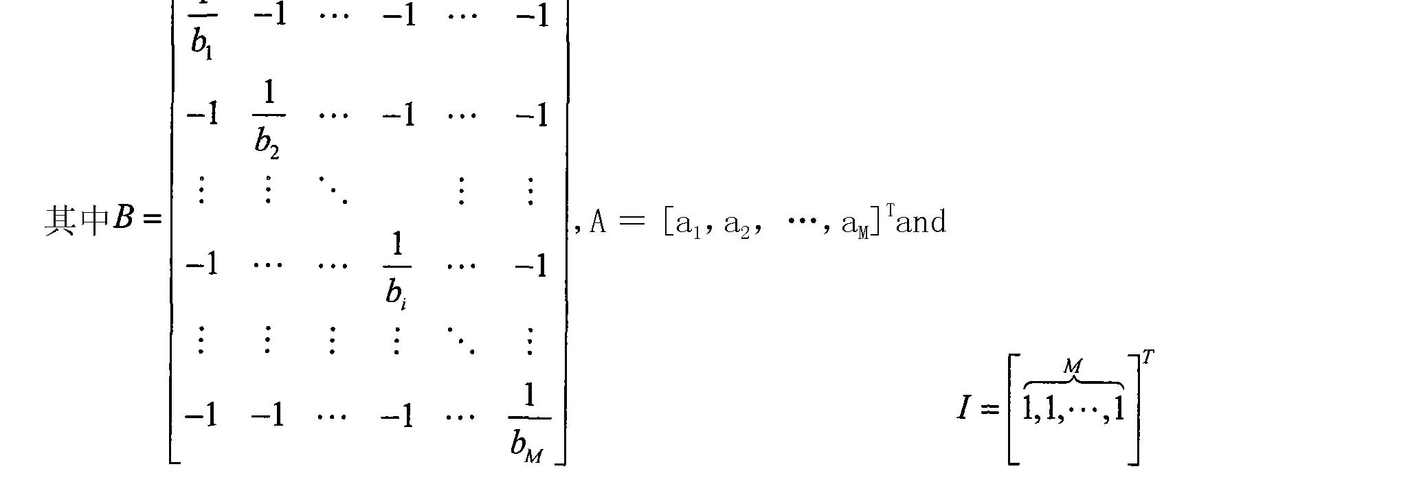 Figure CN101692735BD00073
