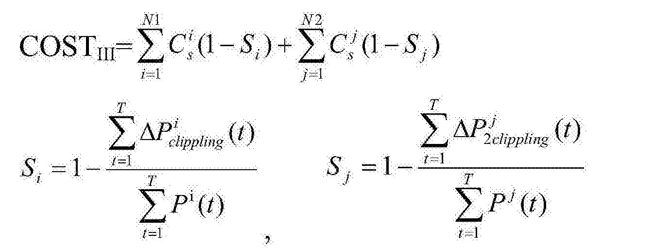 Figure CN103797844BC00096