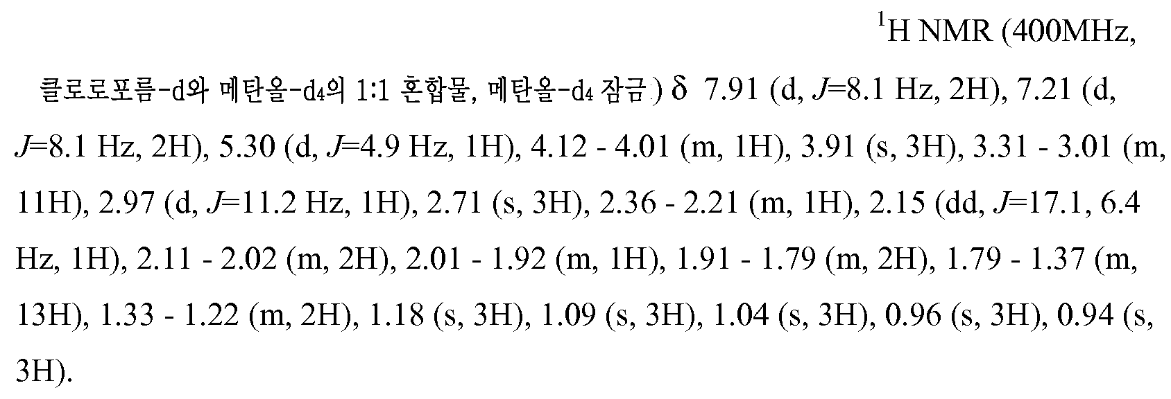 Figure pct00322