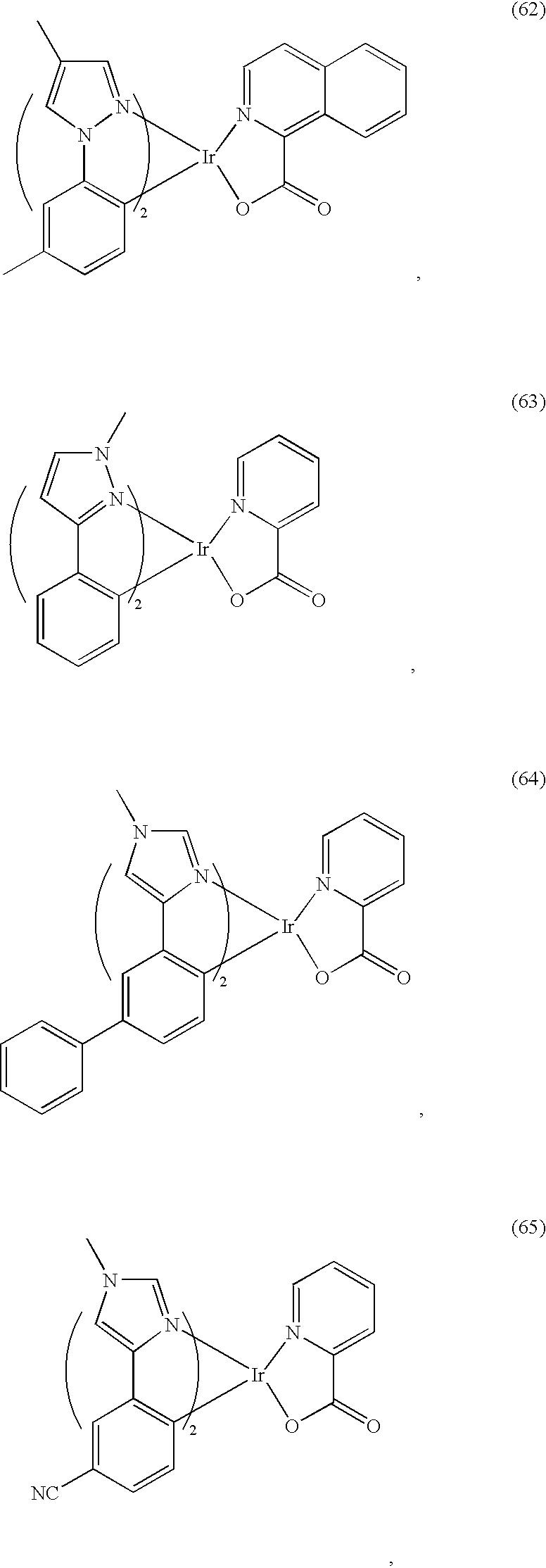 Figure US20050031903A1-20050210-C00026