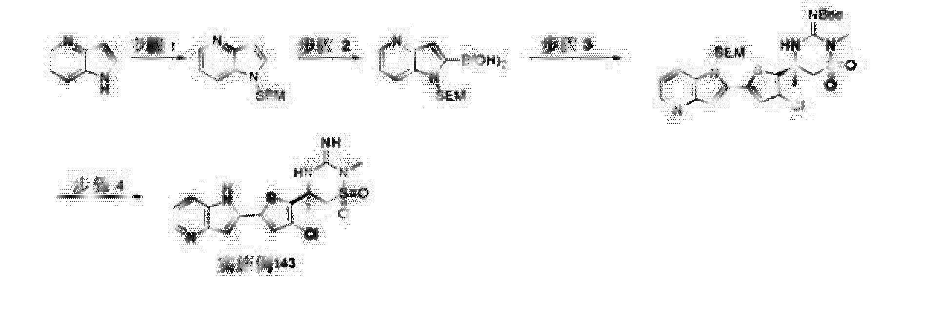 Figure CN102639135AD01492