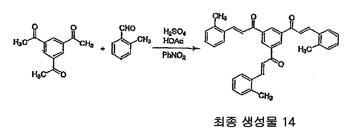 Figure 112010002231902-pat00110