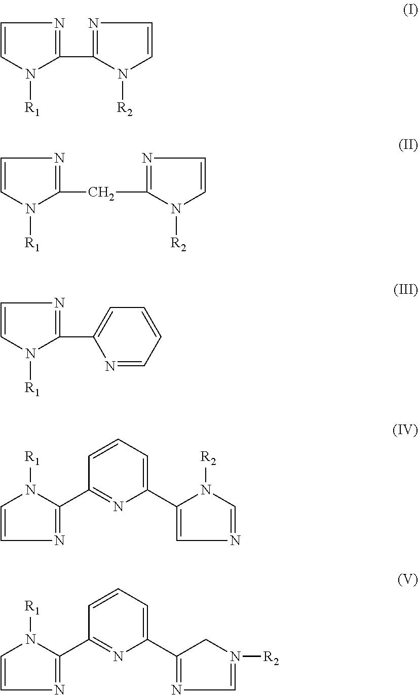 Figure US08153063-20120410-C00001