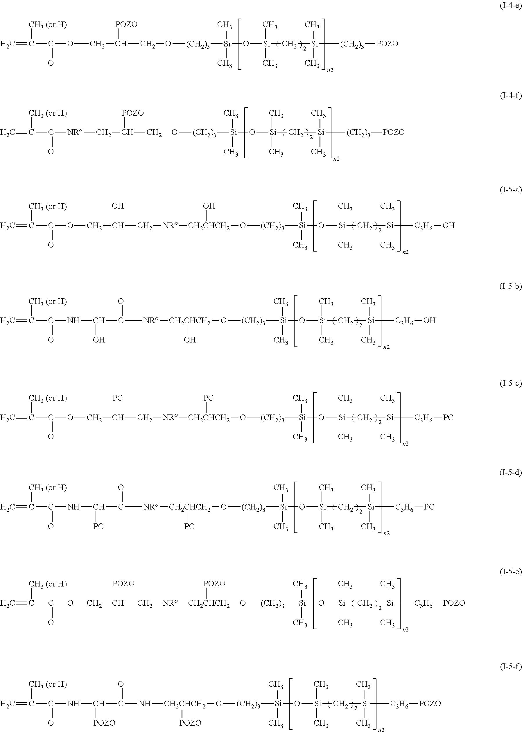 Figure US09684095-20170620-C00021