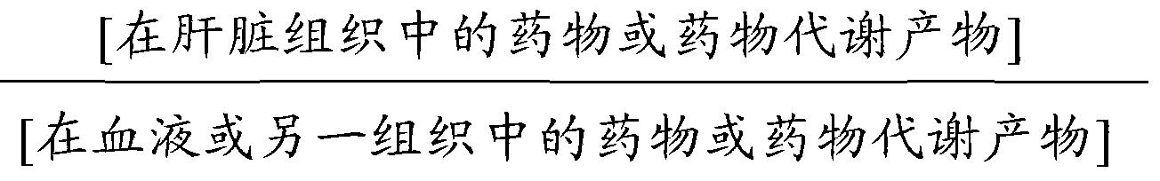Figure CN101610995BD00121