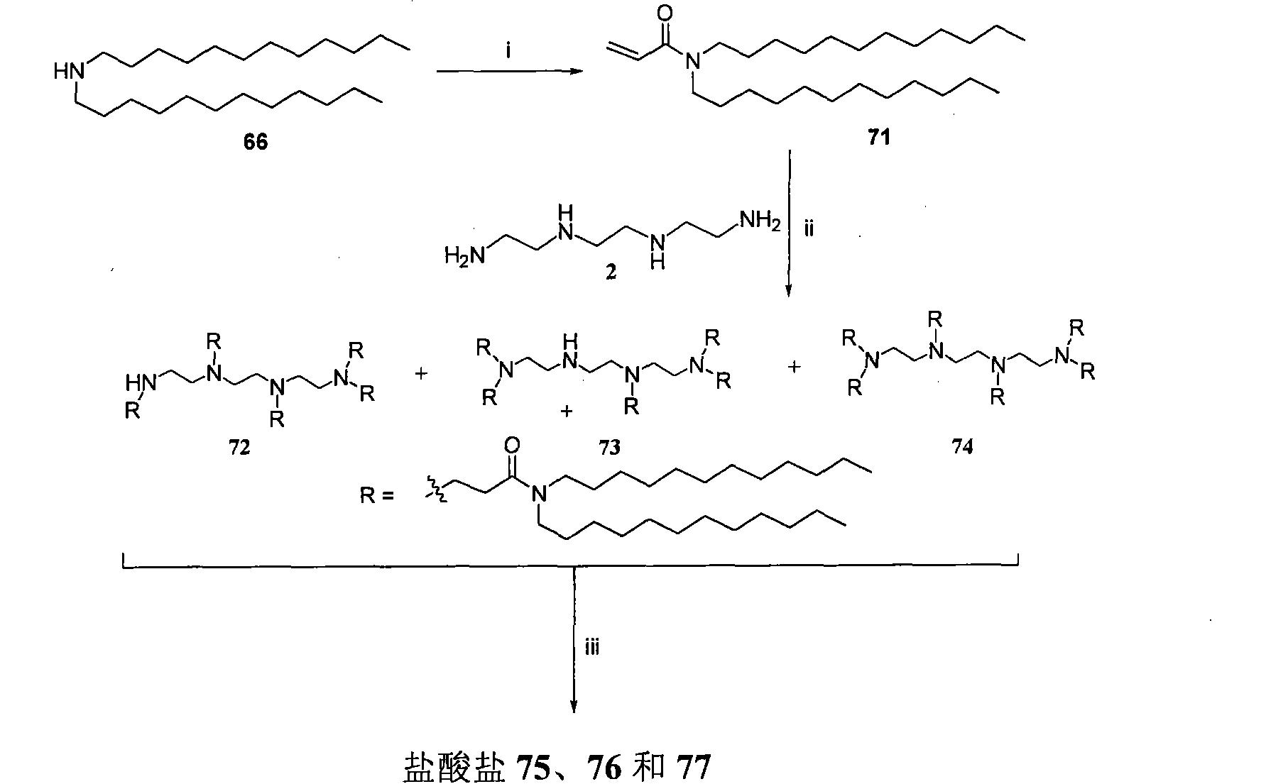 Figure CN101616677BD00841