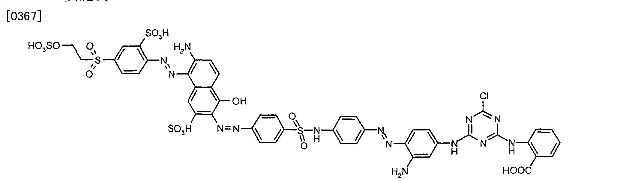 Figure CN101891967BD00392