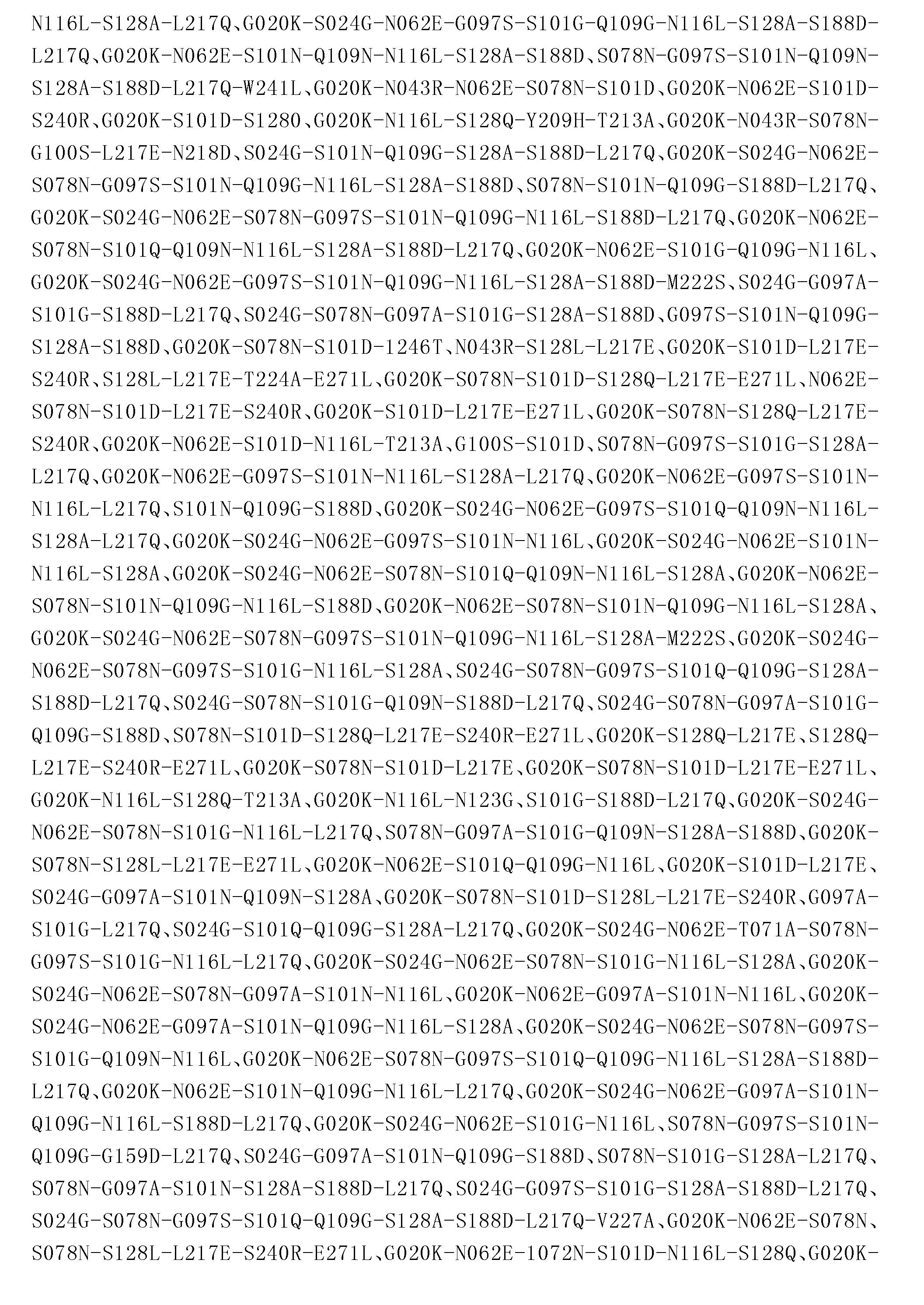Figure CN103764823BD00711