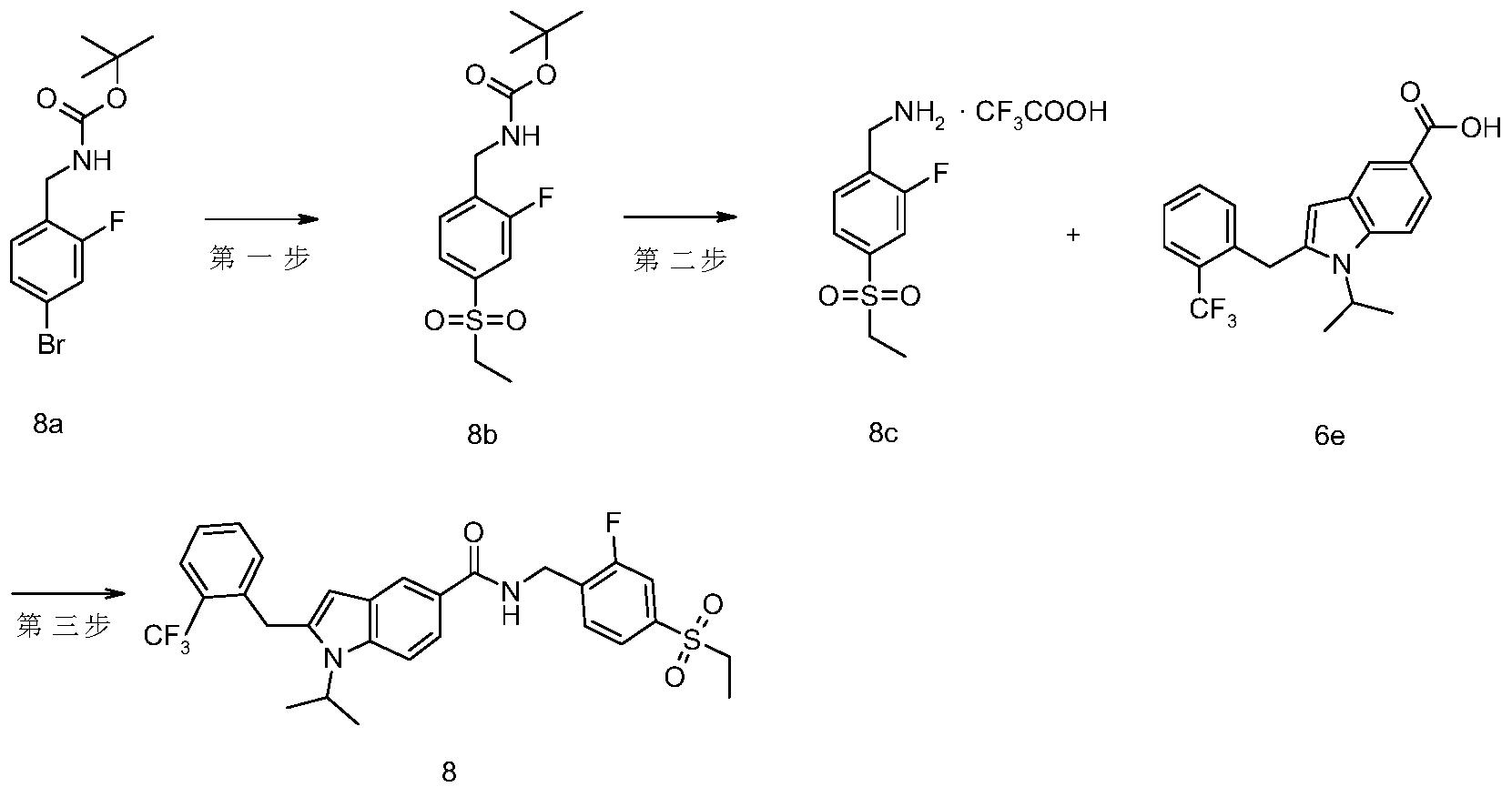 Figure PCTCN2017077114-appb-000054