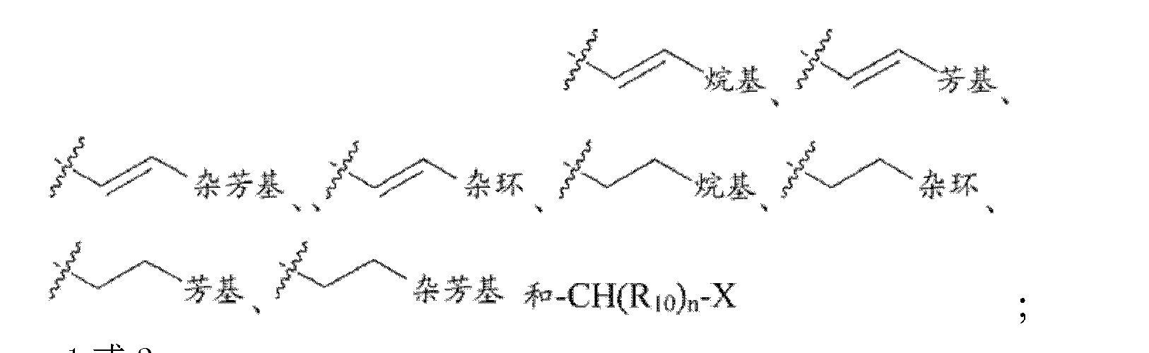 Figure CN102448458BD00104