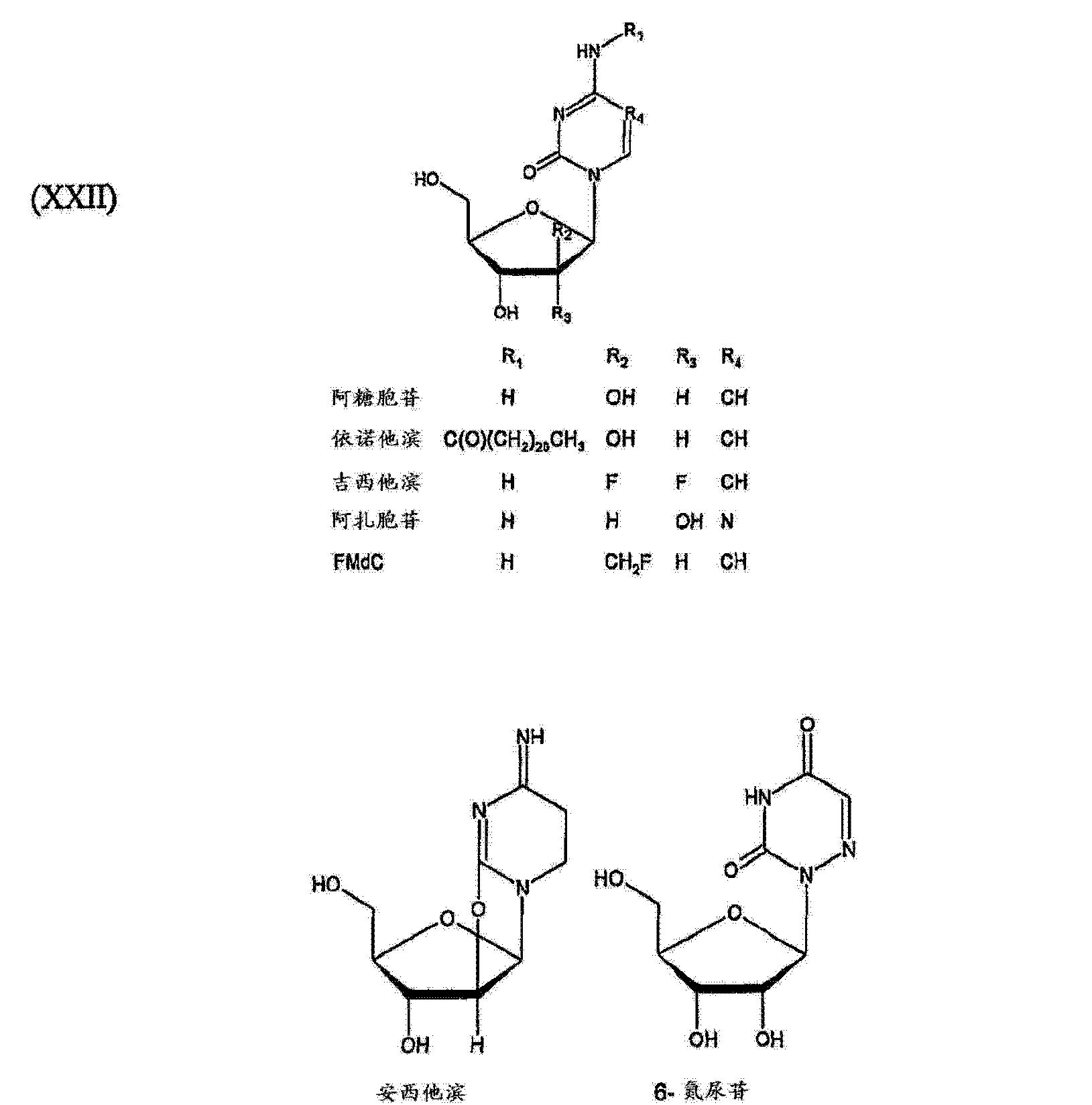 Figure CN104174071AD00761