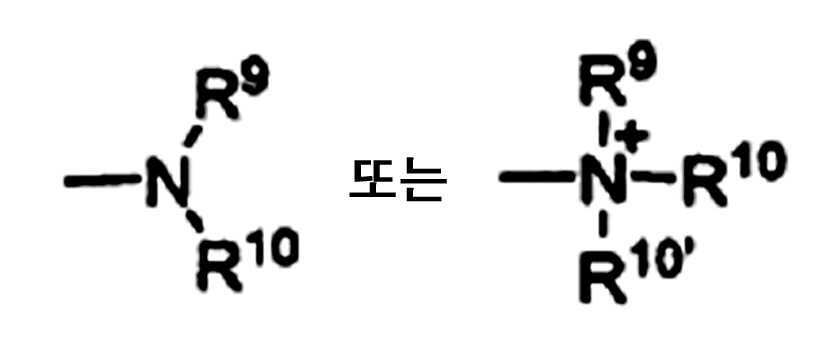Figure 112012081480569-pat00017