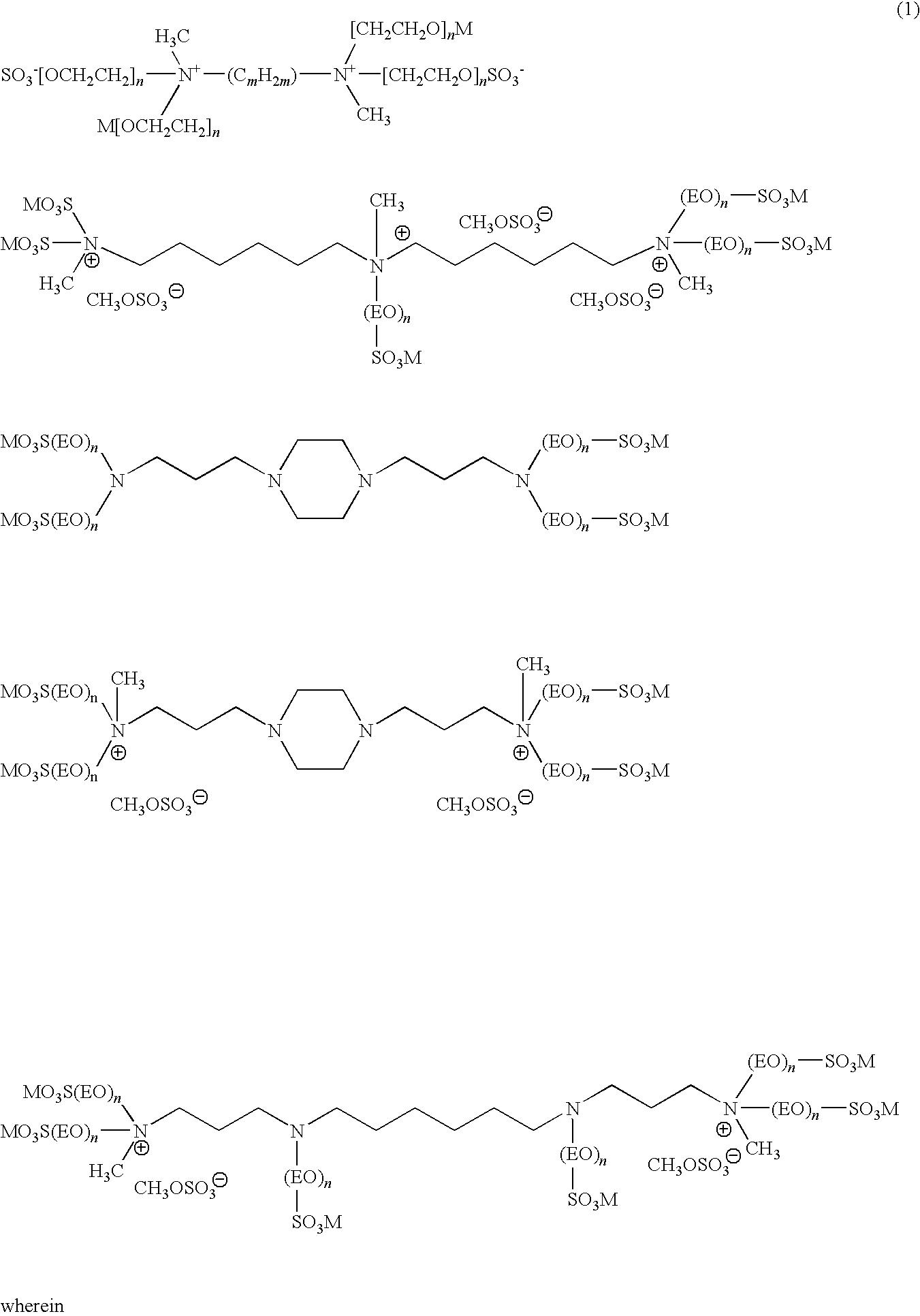 Figure US07563757-20090721-C00001