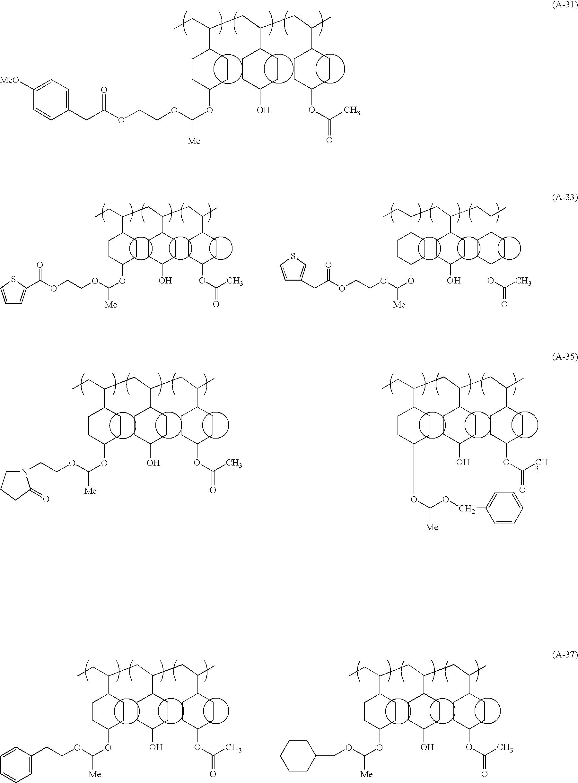 Figure US20070003871A1-20070104-C00047