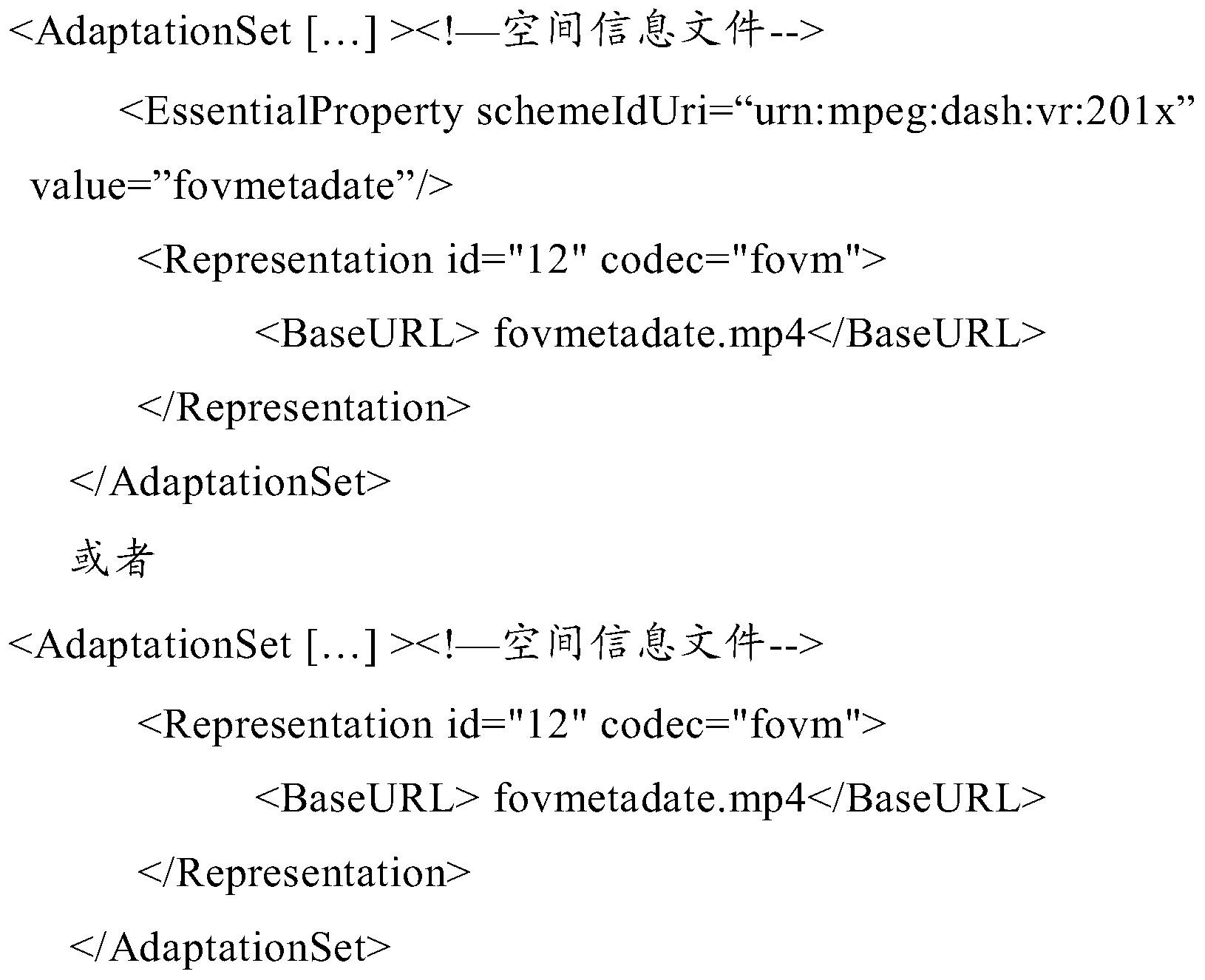 Figure PCTCN2016107111-appb-000018