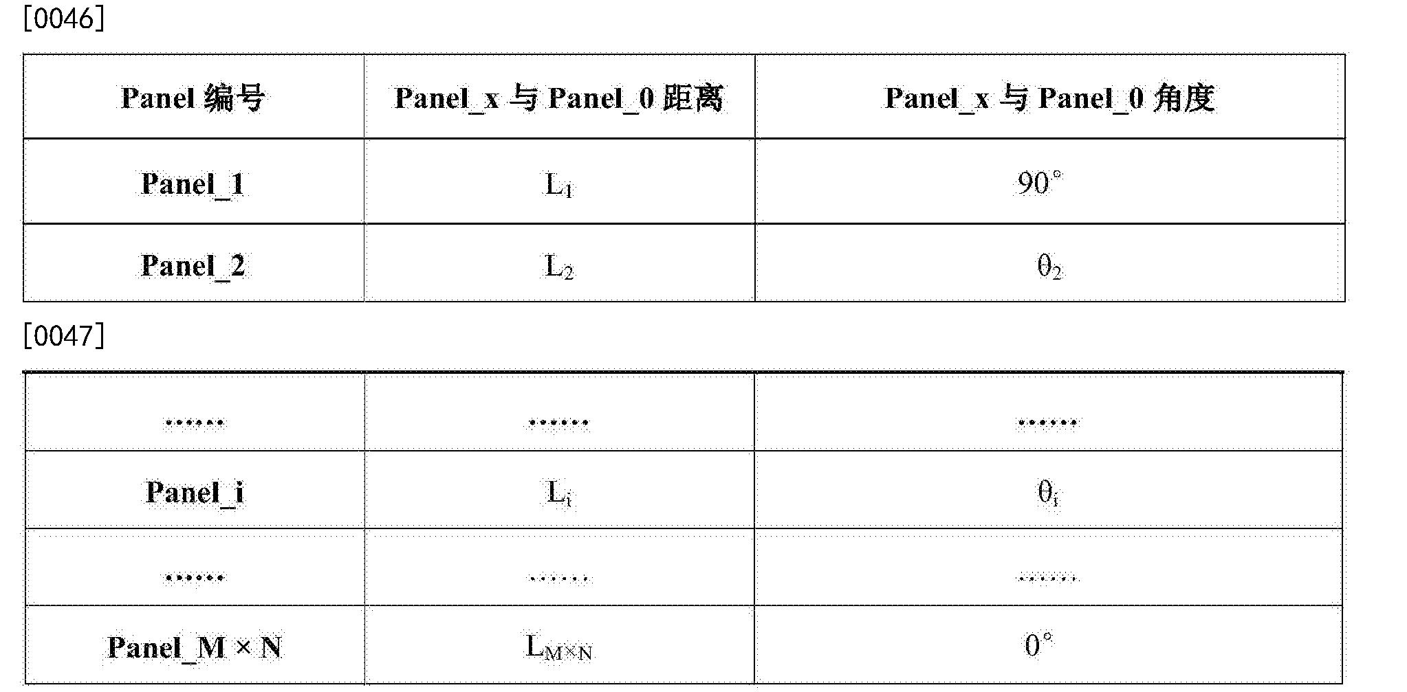 Figure CN105824593BD00071