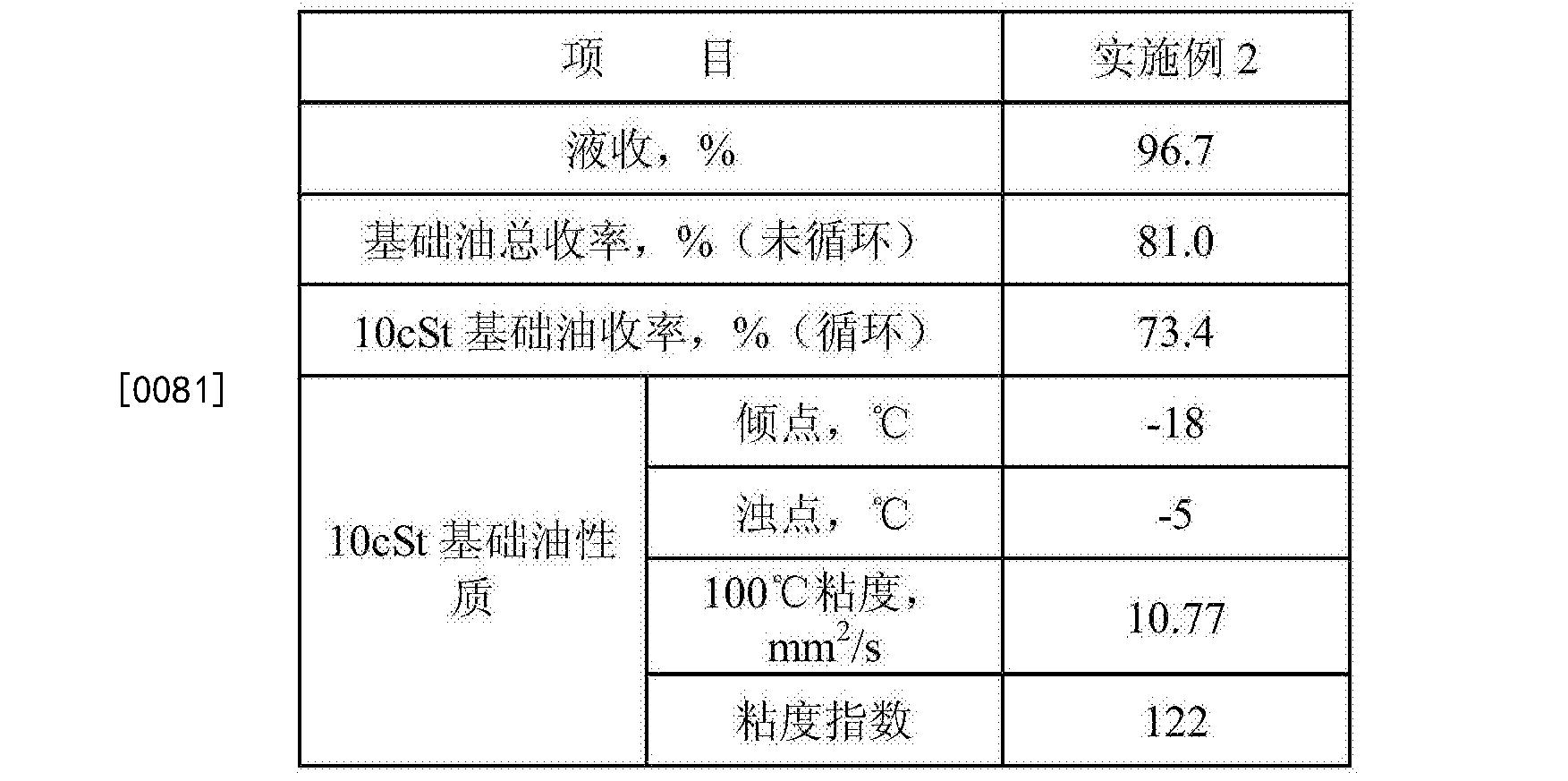 Figure CN105602619BD00111