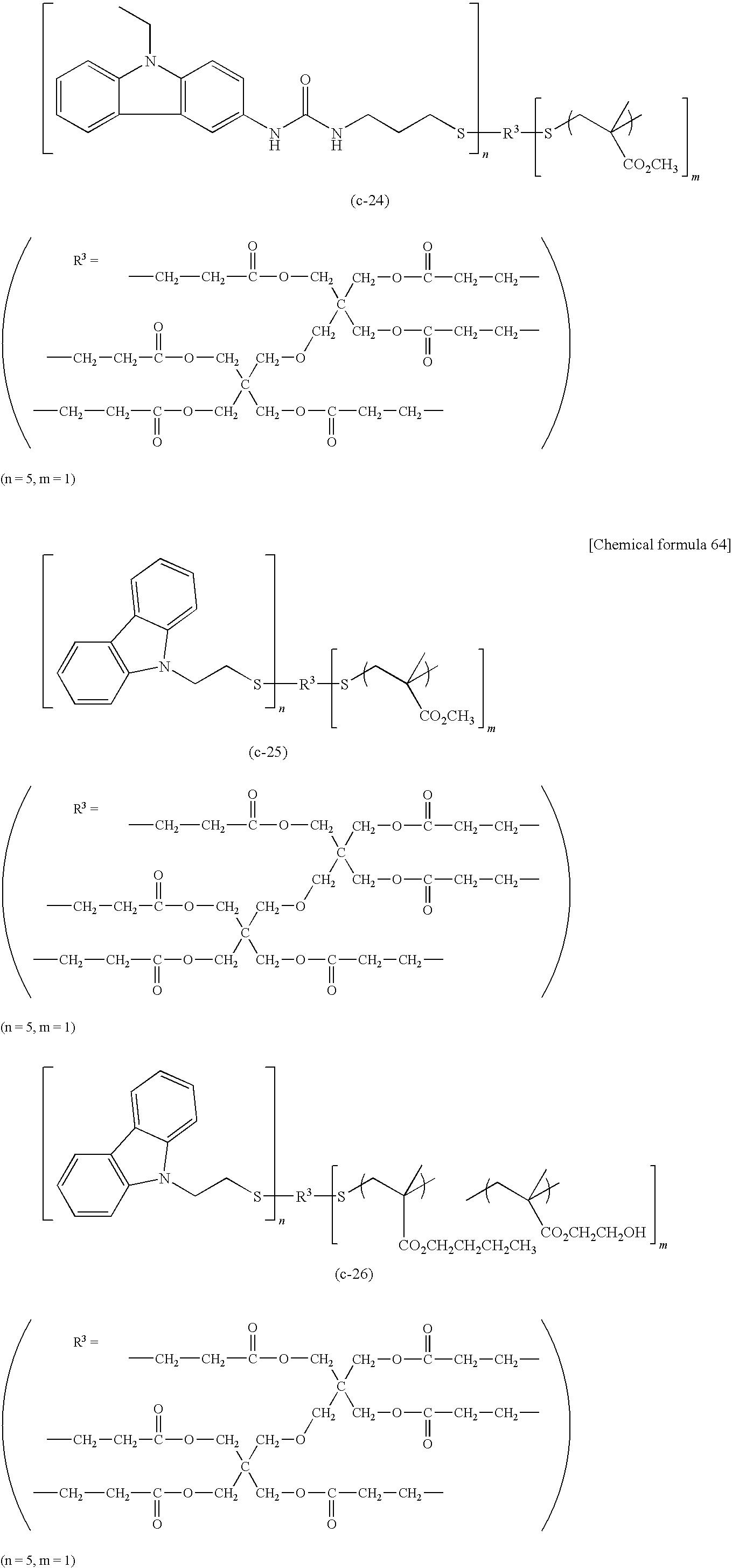 Figure US08319916-20121127-C00058