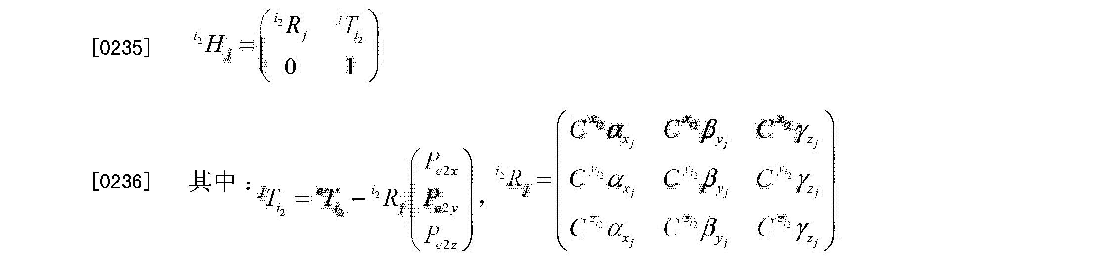 Figure CN104165584AD00213