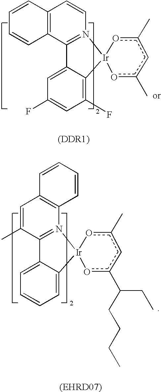 Figure US20080207823A1-20080828-C00003
