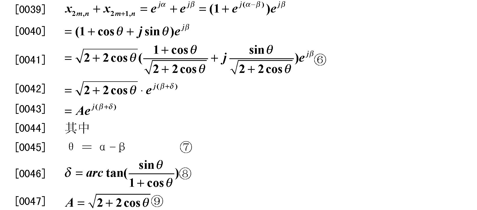 Figure CN102307168BD00091