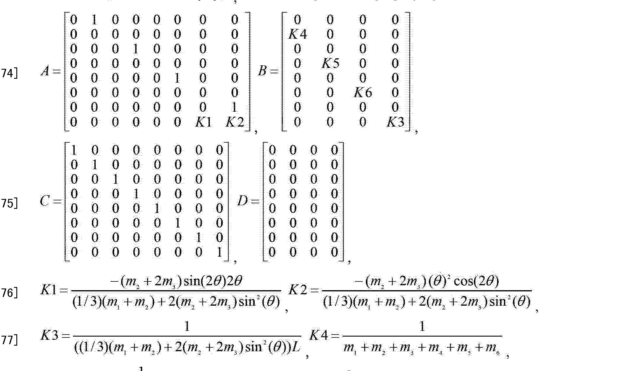 Figure CN102540896BD00101