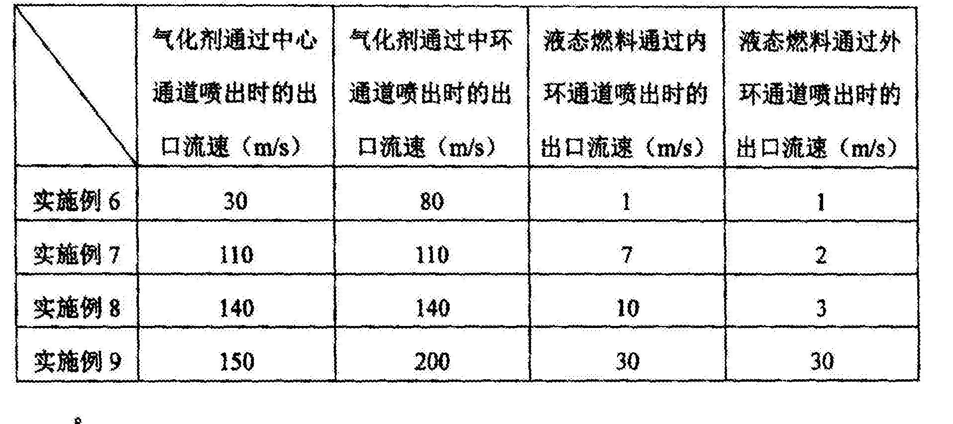 Figure CN104498099BD00062