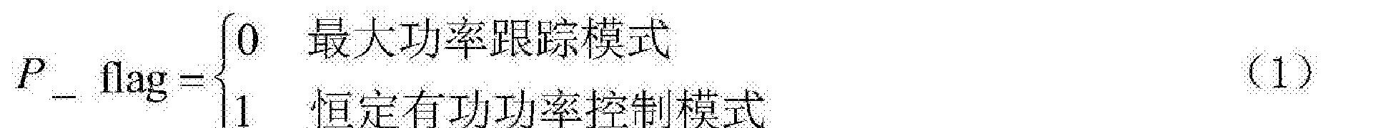 Figure CN107453389AC00021