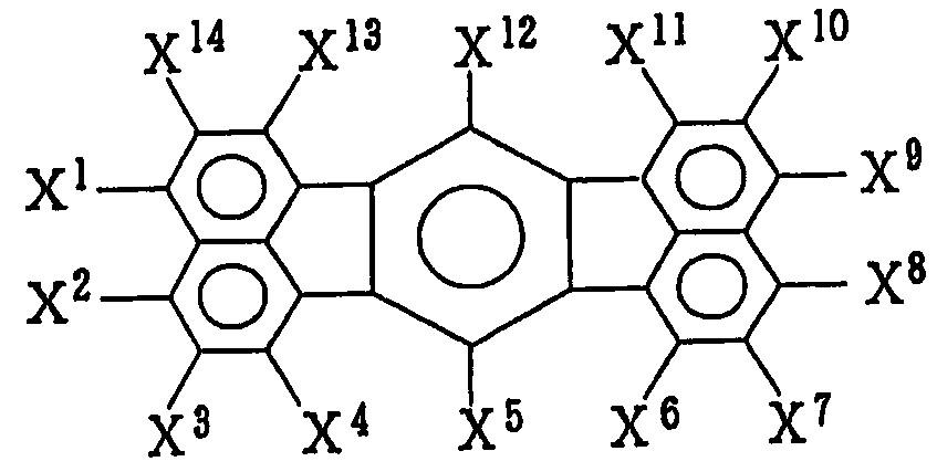 Figure 112008069157527-pct00061
