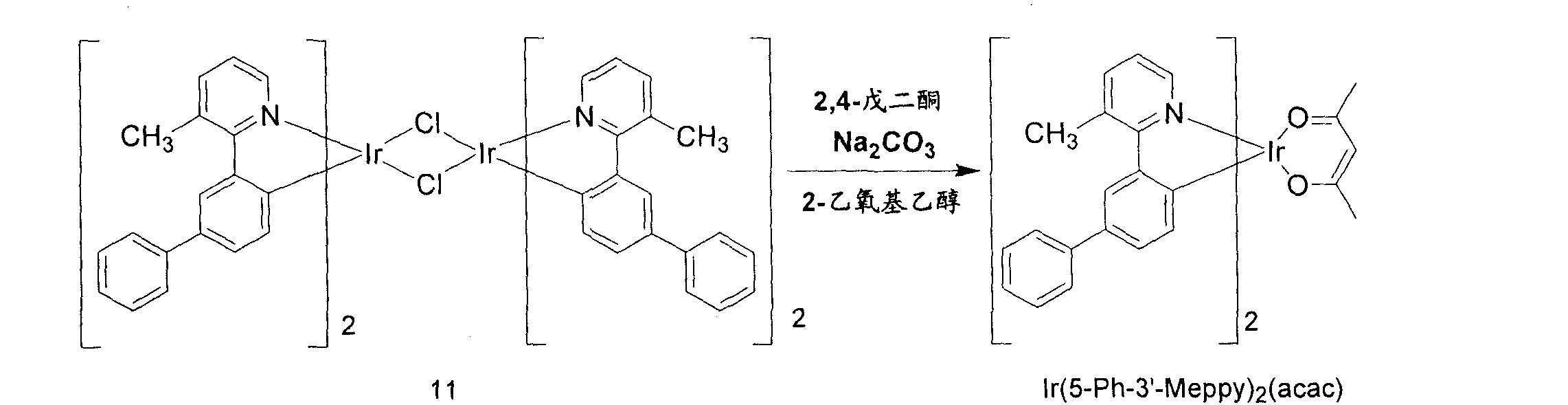Figure CN1922284BD00301