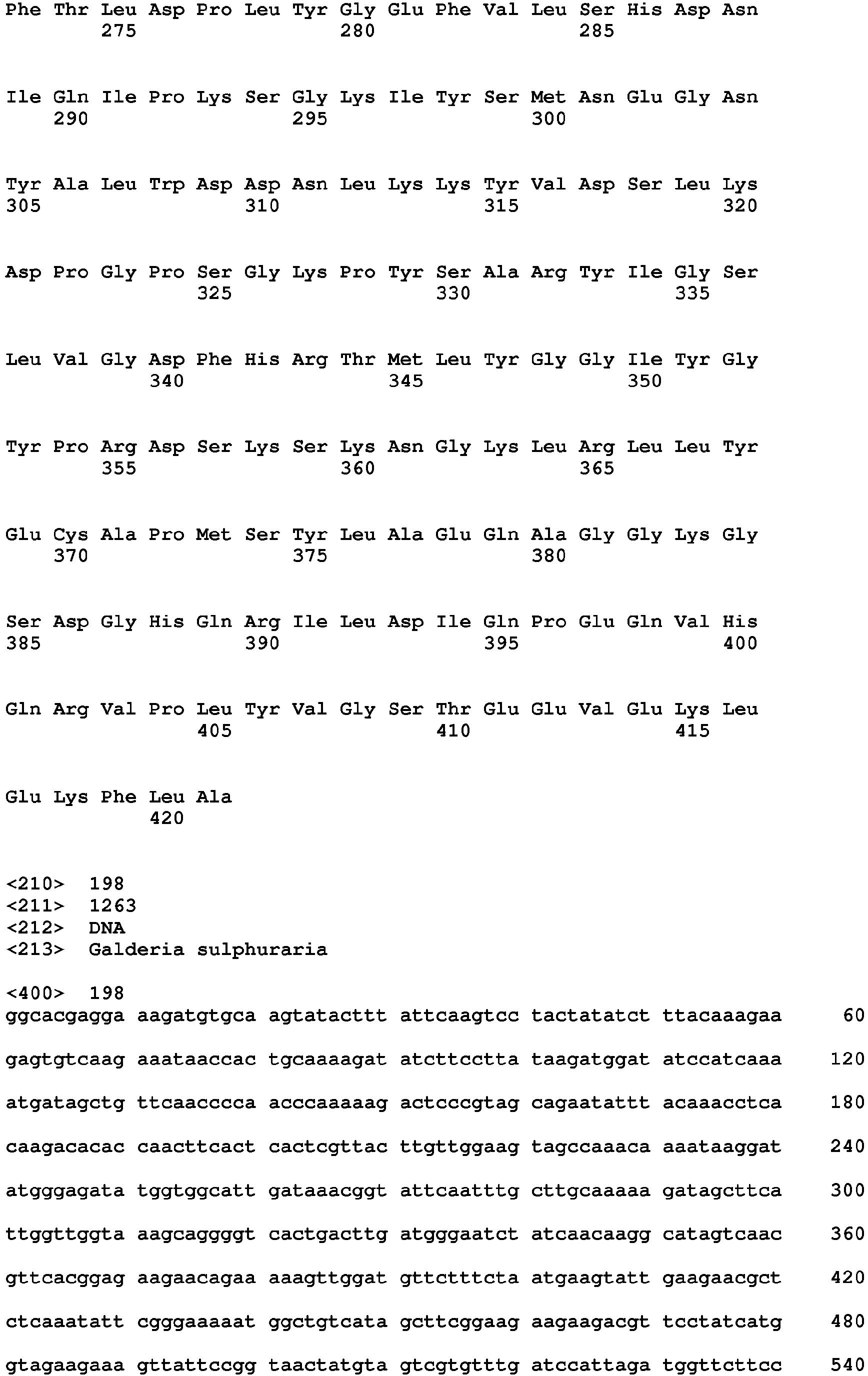 Figure imgb0234