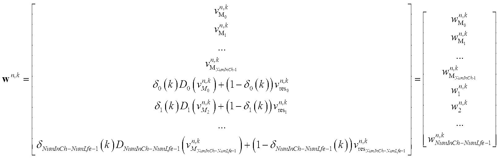 Figure PCTKR2015006788-appb-I000047
