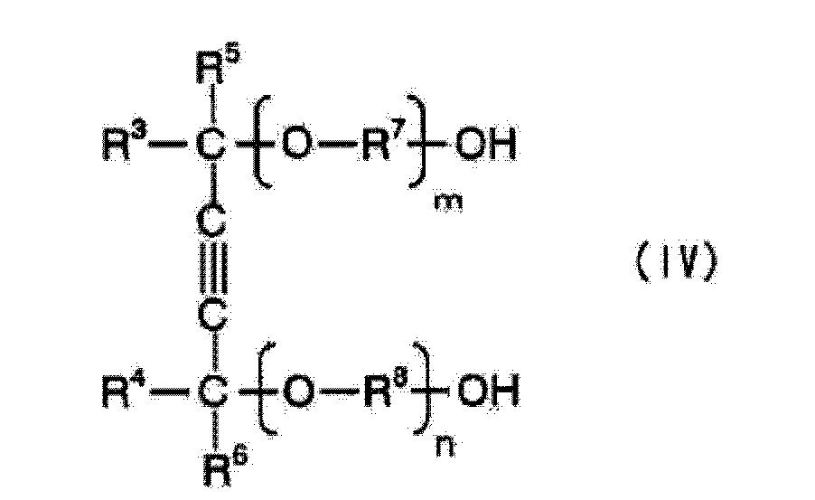 Figure CN102965025BD00092