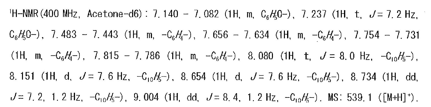 Figure 112015052447912-pct00031