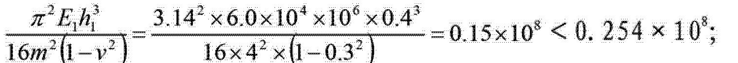 Figure CN102536282BD00111