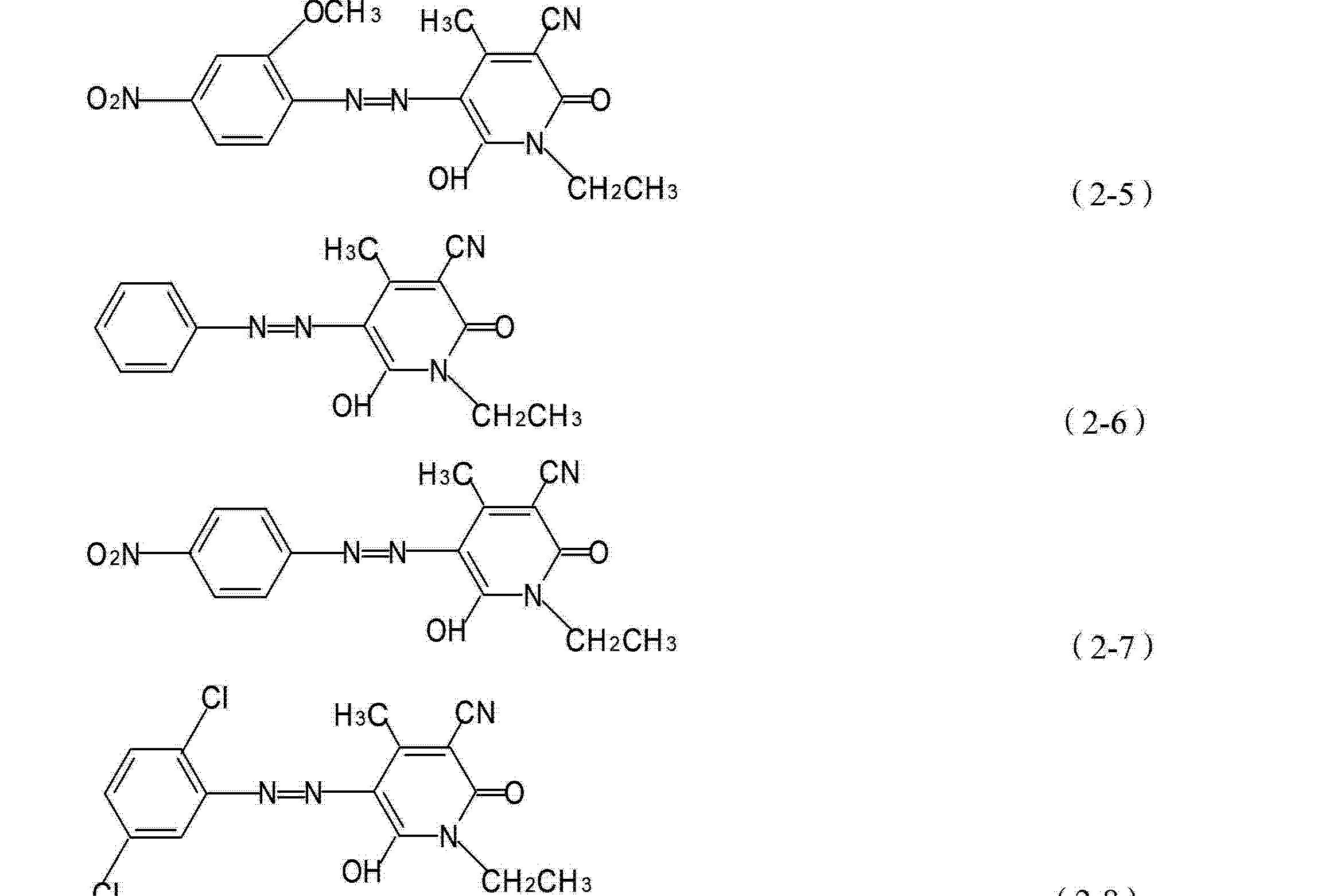 Figure CN101760045BC00041