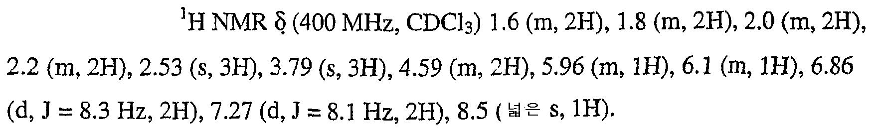 Figure 112004032346398-pct00089