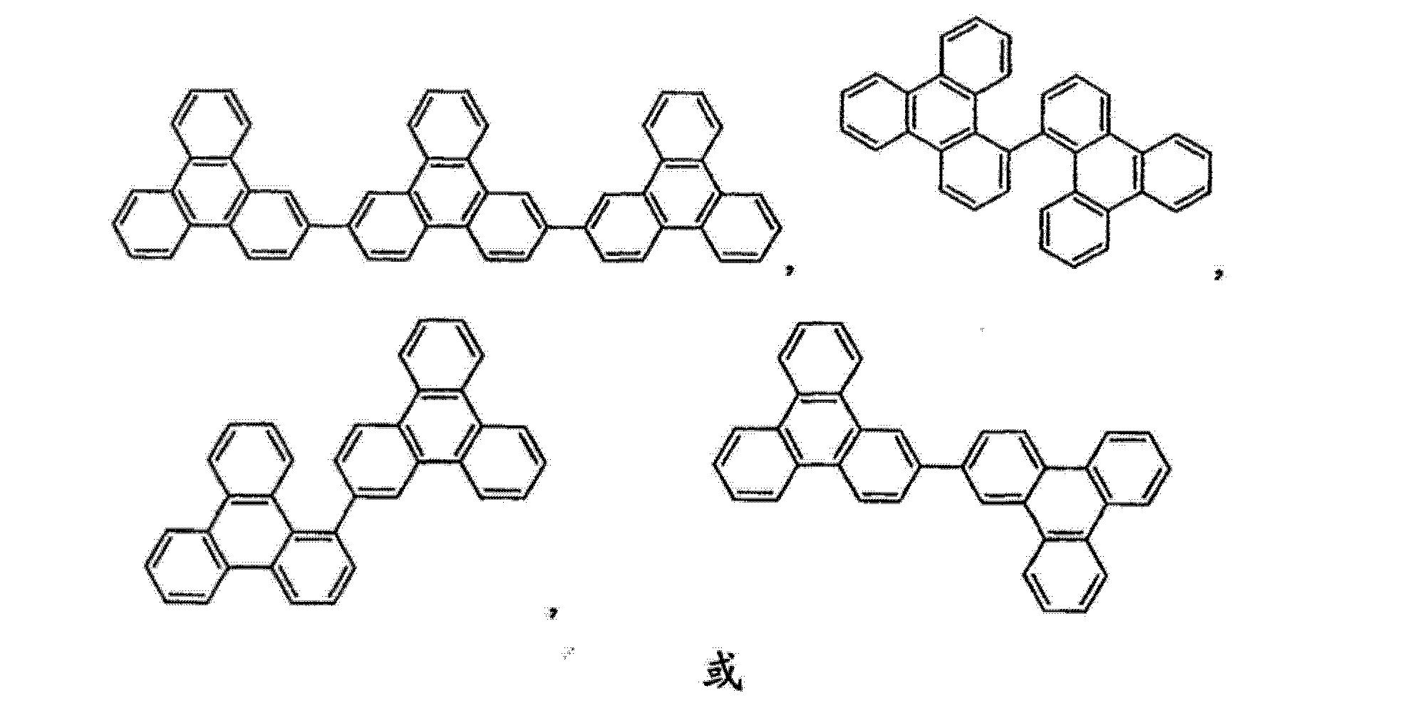 Figure CN103746080AC00043