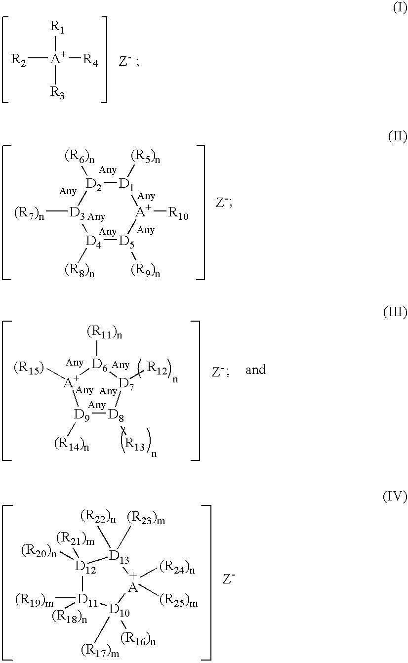 Figure US07601871-20091013-C00001
