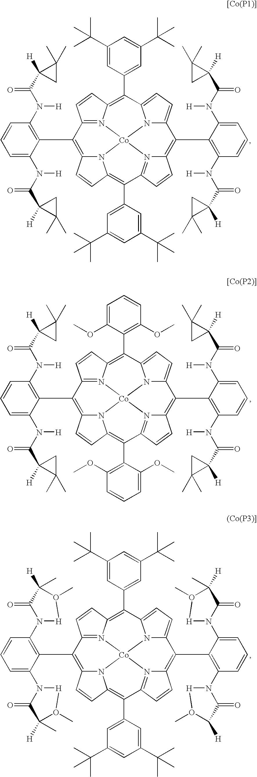 Figure US20100081838A1-20100401-C00115