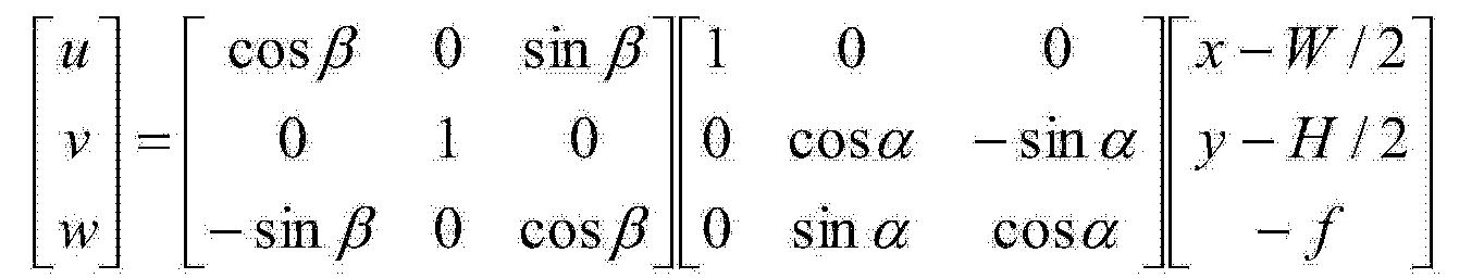 Figure CN104219584AD00121