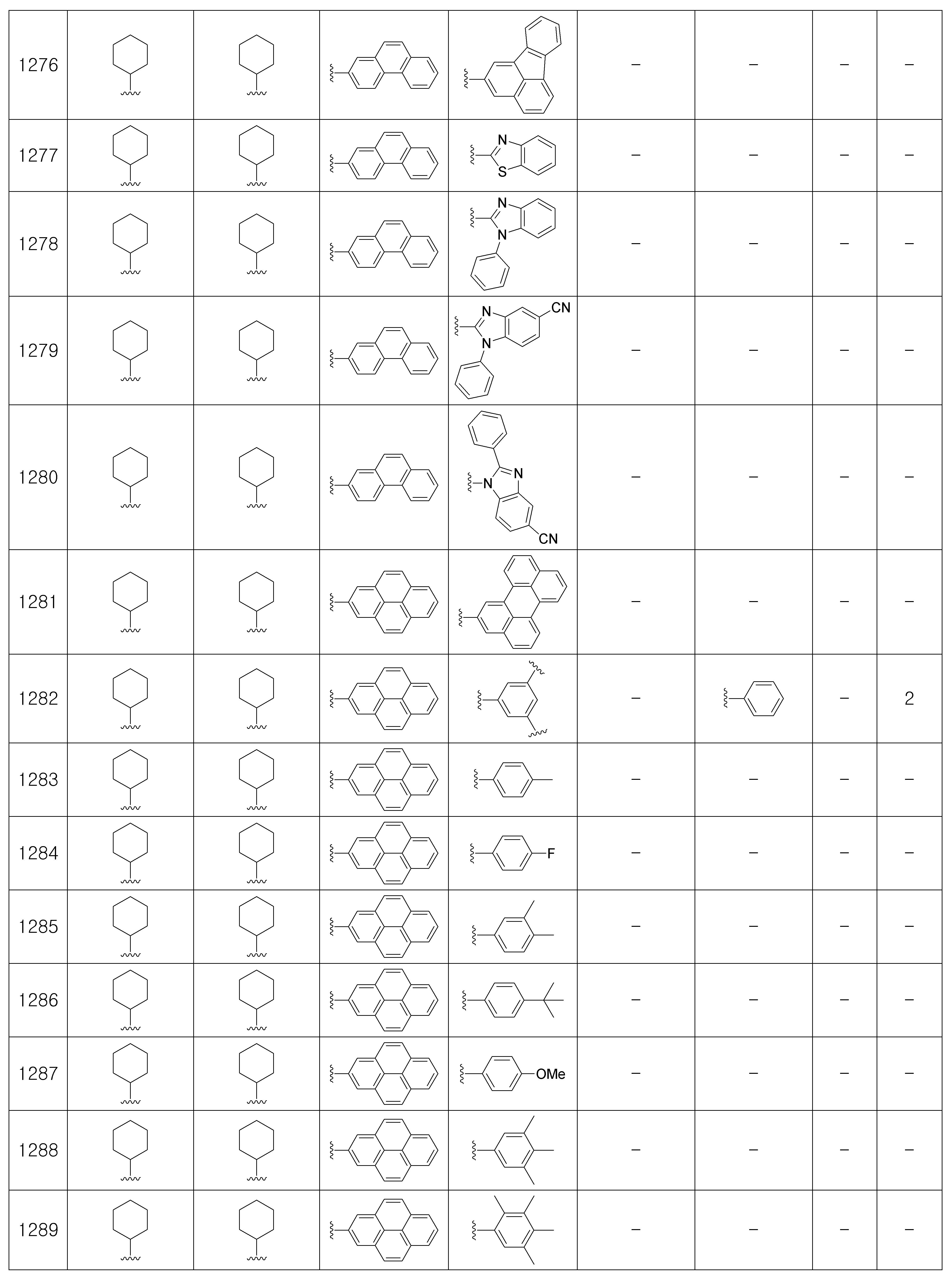 Figure 112007083008831-pat00163