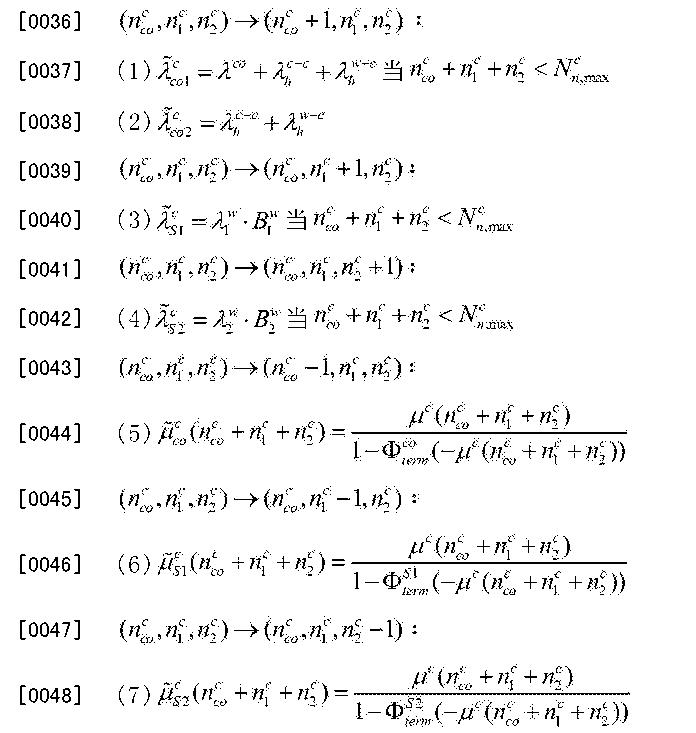 Figure CN103269508BD00122