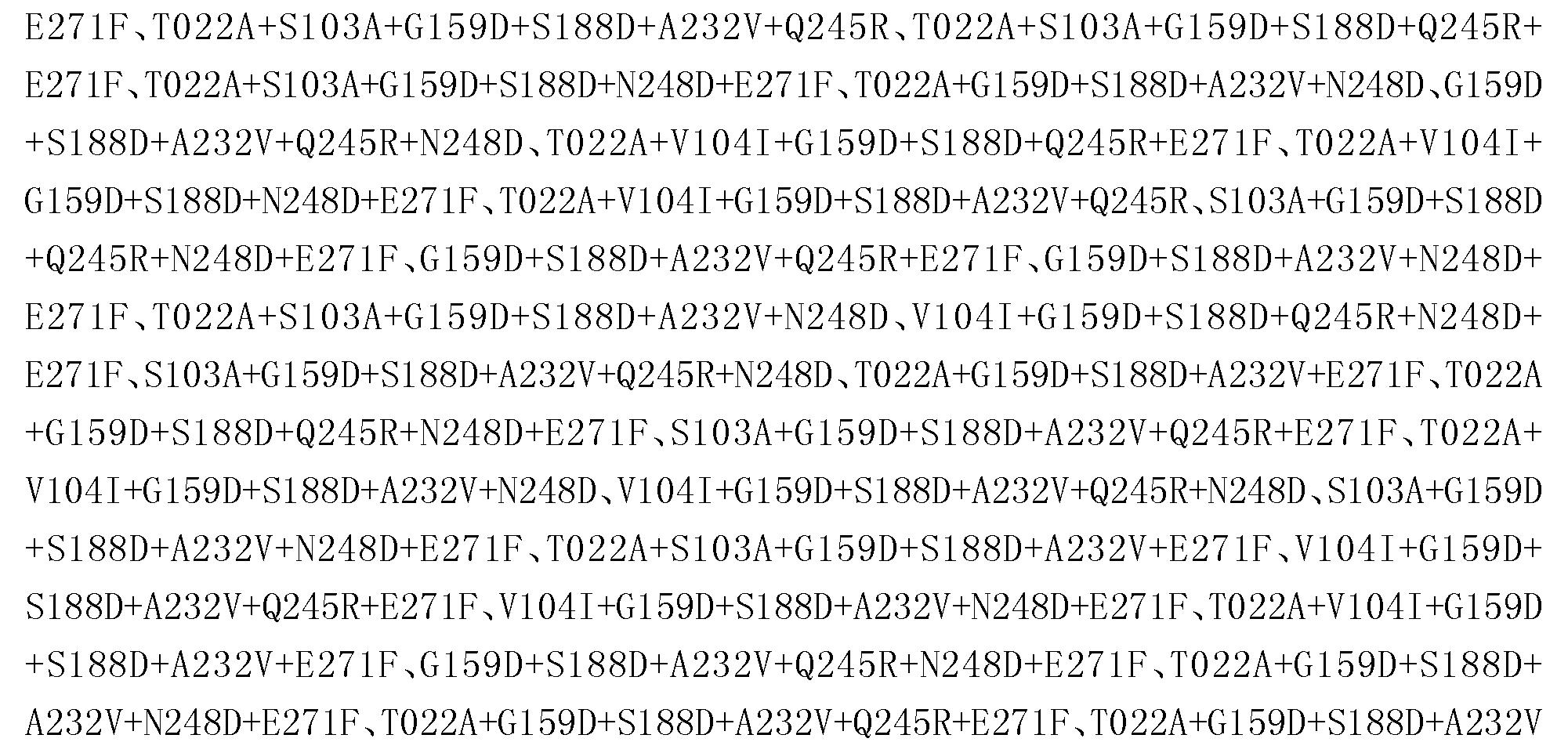 Figure CN103764823BD00291