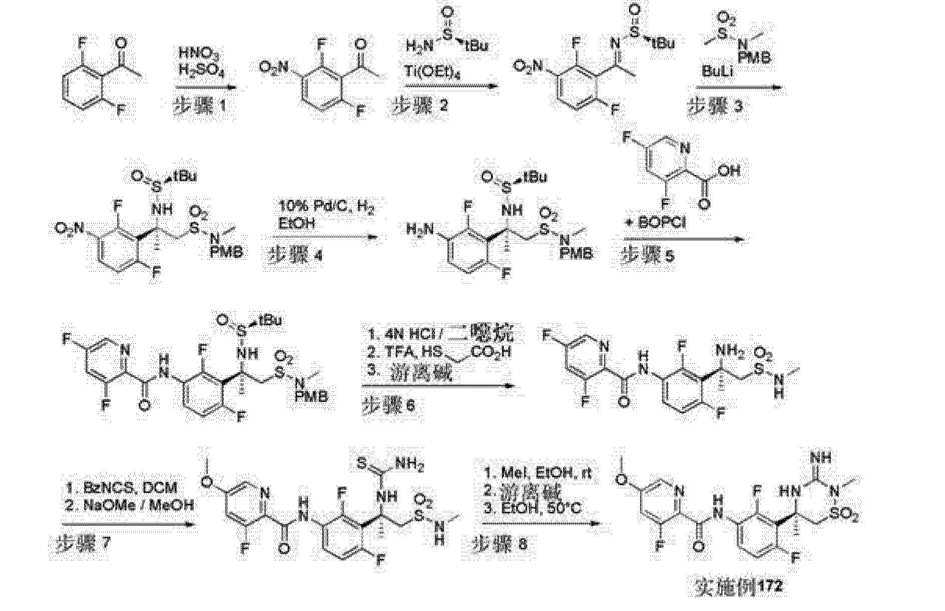 Figure CN102639135AD01553