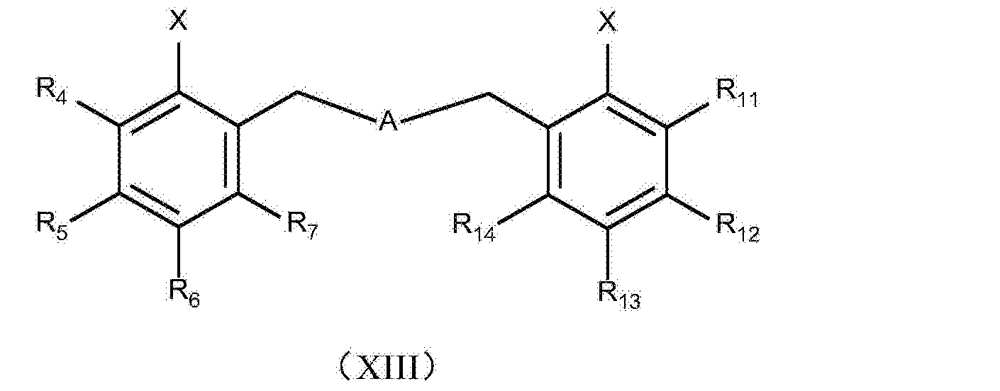 Figure CN107531601AD00132