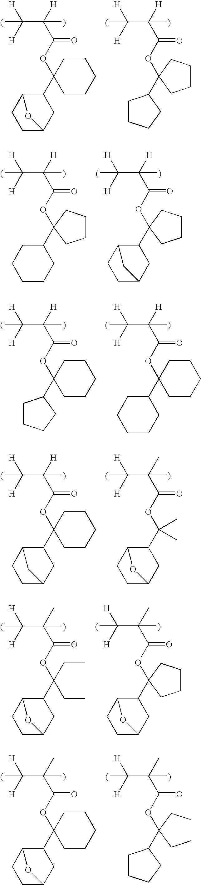 Figure US20080026331A1-20080131-C00046