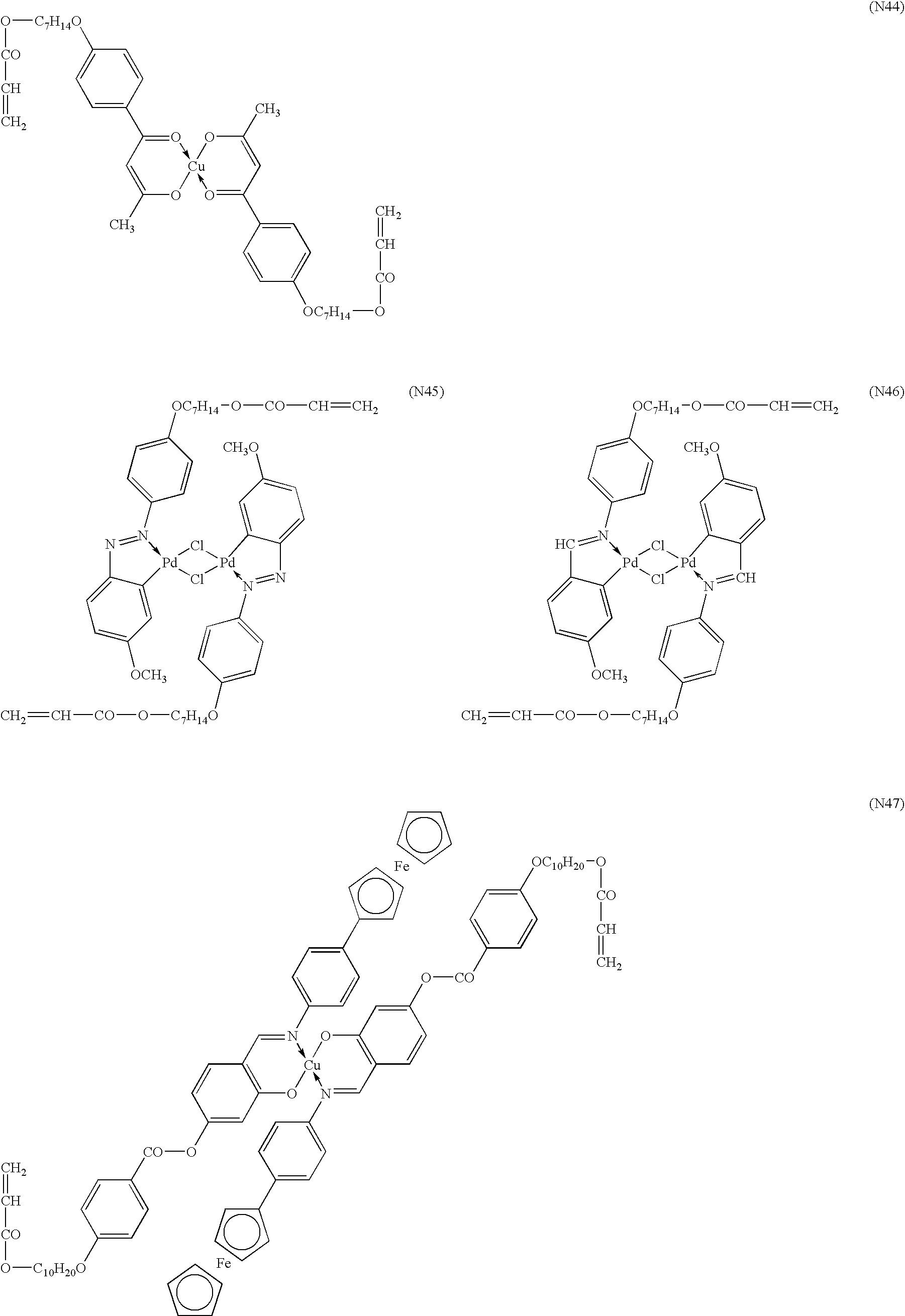 Figure US20030218709A1-20031127-C00009