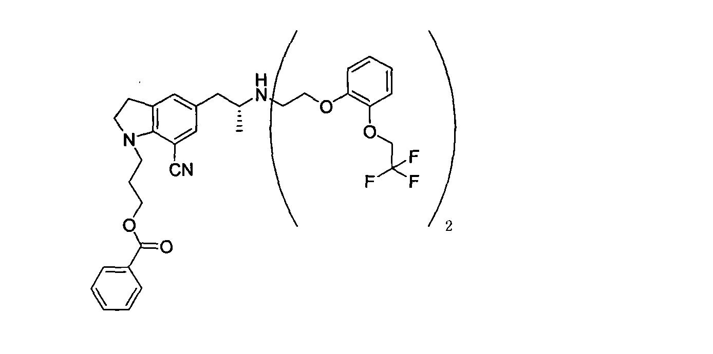 Figure CN102382029AD00032